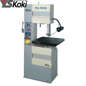 ワイエス工機 コンターマシン VZ-300 標準型強力帯鋸盤 切断能力:200×300mm 三相200V [大型・重量物]