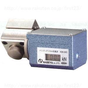 ナベヤ マシンバイス ハンディデジタル荷重計 品番HDK-50C