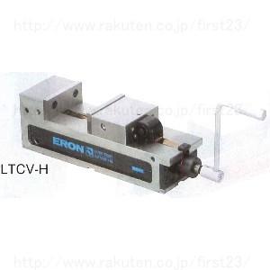 ナベヤ マシンバイス ロックタイトCV精密マシンバイス 品番LTCV125H