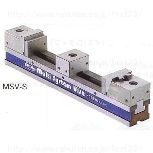 ナベヤ マシンバイス マルチシステムバイス 品番MSV510S