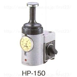 日研工作所 タッチセンサー ハイトプリセッタ 品番HP-150
