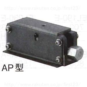 ナベヤ レベルキャッチ レベリングブロック 品番AP1