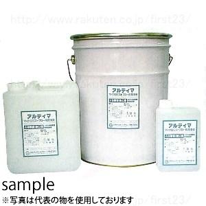 田中インポートグループ 切削油 アルティマ潤滑液18Lペール缶(コード0232)