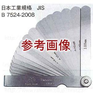 永井ゲージ製作所 スキマゲージ JISすきまゲージ A型 長さ75×25枚 メーカーコード75A25