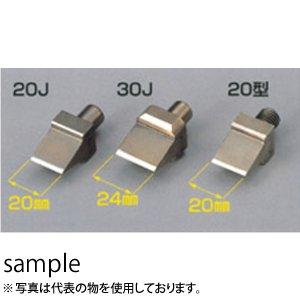 ゼオンノース 替刃 ON-330ヨウ
