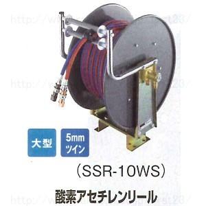 三協リール 酸素アセチレンリール 全長:20M 品番SSR-20WS