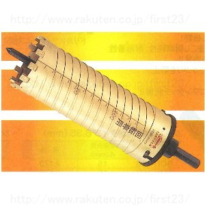 ロブテックス コアドリル ダイヤモンド コアドリル ストレートシャンク 刃先径38 シャンク径10 品番KD38