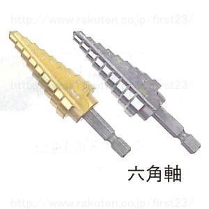 ロブテックス ステージドリル 六角軸タイプ 段数9 シャンク径6.35六角軸(ボール溝付)品番LBH521G