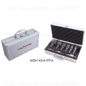 スエカゲツール ピラミッドドリル ホールソー&ピラミッドドリル アルミケースセット 7本セット 品番WBH KK4/P2A