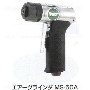 タクト 研磨製品 ミニカップグラインダセット MDA 品番MDA