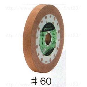 タクト 研磨製品 バフィングホイール 砥石径150Φ 厚み10t 粒度60 品番150Φ 10t #60