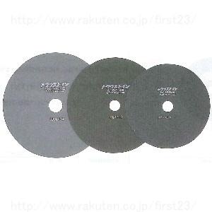 平和テクニカ 切断砥石 トクウストイシ HA100J 255×1.2×31.75(25枚)