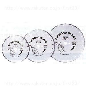 ロブテックス ダイヤモンドホイール 土木用ブレード(乾式) 外径355 外径355 ロブテックス 品番ACC-14 品番ACC-14, 舞乃市:b332d08b --- gpravelli.com.br