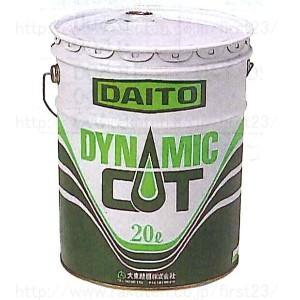 大東精機 切削液 ダイナミックカットGS(JISW-2種-1号) 20L缶