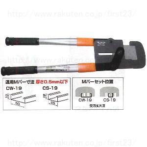 フジ矢 カッター Mバーカッター サイズ500 品番FMC-500
