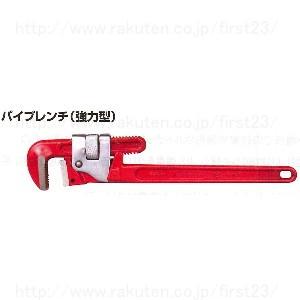 ロブテックス レンチ パイプレンチ(強力型) レンチ サイズ900 サイズ900 品番PW900(1本), CYBER-GATE:ec3d5384 --- officewill.xsrv.jp