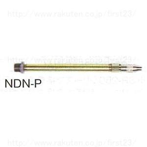 ヤマダコーポレーション オプション ドラムポンプ用ノンドリップノズルP NDN-P