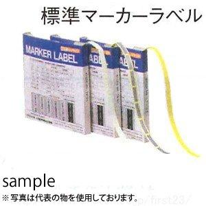 シーティーケイWEST マーキングマシン用 マーカーラベル 色:白 品番LW-100