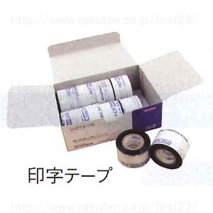 シーティーケイWEST マーキングマシン用 印字テープ 品番S611-20-200