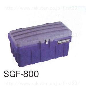 リングスター 工具箱 スーパーボックスグレード 品番SGF-800