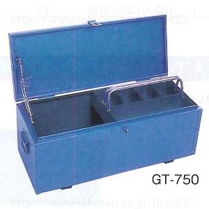 リングスター 工具箱 ビックボックス 品番GT-910