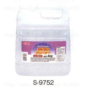 鈴木油脂工業 洗浄剤 アイアンカット(鉄粉クリーナー) 20kg(1缶) 品番S-9753