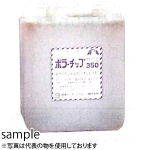 田中インポートグループ ポラーチップ WS-600A 5L(コード0056)