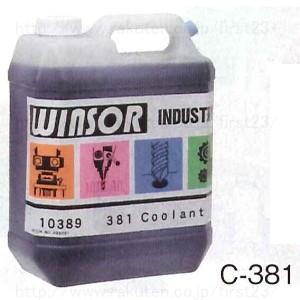 旭エンジニアリング 添加剤 水溶性切削油添加剤 1ペール(1缶) 品番C-381PL