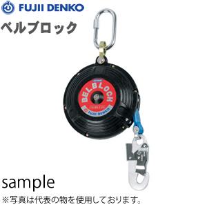 ツヨロン(藤井電工) BB-80-SN 巻取り式墜落防止器具 ベルブロック ベルト長:8m
