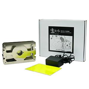 ルーチ 小型LED捕虫器 虫とらセット (本体・アダプター・捕虫シートシート×1枚) LMT-AA-A-A