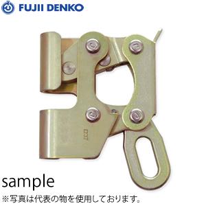 ツヨロン(藤井電工) YU-300 低層住宅用墜転落防止器具 ヤネロップ