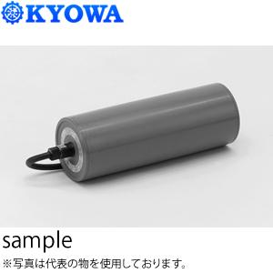 協和製作所 ミニモータープーリ KMP-A013-4C-114-310-08AAA 標準仕様/三相200V級 4P φ114×311 周速呼び:08m/min 標準(ライニング無し) [大型商品]