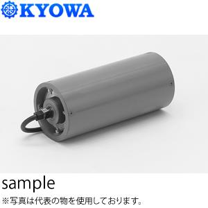 協和製作所 モータープーリ KMP-A023-4C-140-320-20AAA 標準仕様/0.2KW/三相200V級 4P φ140×320 周速呼び:20m/min 標準ライニング [大型商品]