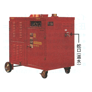 有光工業 温水洗浄機 AHC-5HE