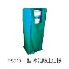 フクハラ 凍結防止用ドレンデストロイヤーPSD22-H