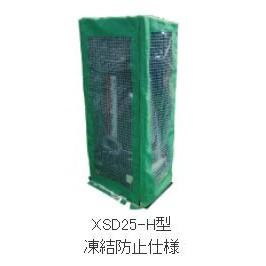 フクハラ 凍結防止用ドレンデストロイヤーXSD75-H