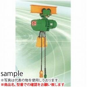二葉製作所 電気チェーンブロックFHP-TS型FHP-TS1.5T 3M 2PBS