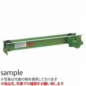 二葉製作所 電気クレーンサドルKL-SE-C3