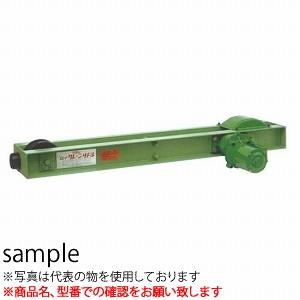 二葉製作所 電気クレーンサドルKO-SE-C1
