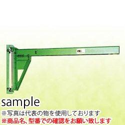 二葉製作所 手動式ジブクレーン(本体のみ)L18-4 2T 3M [送料別途お見積り]