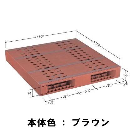 日本プラパレット パレット パレット ZR-1111E ZR-1111E ブラウン ブラウン, カヅサマチ:53e95584 --- data.gd.no
