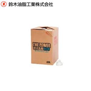 鈴木油脂工業 万能濃縮洗浄剤 ザ・パワークリーンエコ 20L(バッグインボックス)・スプレーガン1個付 S-2621