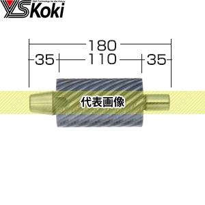 ワイエス工機 ウェーブカッター YPW-43 パイプえぐり加工機専用刃物 カッターサイズ:43mm ステンレス・鉄兼用(短寸)