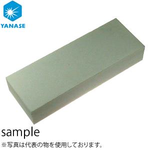柳瀬(ヤナセ) アルカンサス砥石 115×38×16mm ACS111 『1個価格』
