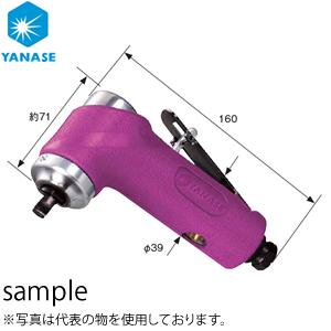 柳瀬(ヤナセ) アングルグラインダー105 AGA-12B 『1台価格』