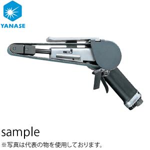 柳瀬(ヤナセ) ベルトサンダー ベルトサイズ20×520mm AGBS-20 『1台価格』