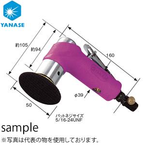 柳瀬(ヤナセ) Wアクションサンダ-50 AGWA-3B 『1台価格』