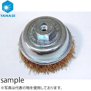 柳瀬(ヤナセ) 鋼線メッキカップブラシ Eタイプ 75mm B-MCE 『10個価格』