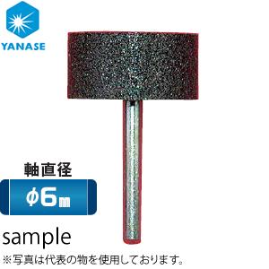 柳瀬(ヤナセ) レジノイド軸付砥石A(黒) 円筒 φ6軸 #36 φ40×13mm BA4013-A 『50個価格』