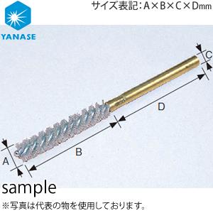 柳瀬(ヤナセ) W巻コンデンサーブラシ ユニロングリット φ6軸 #320 50×50×6×60mm BGCD-128 『10個価格』